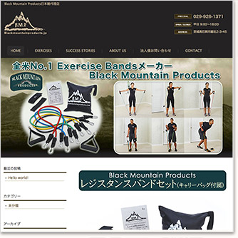 Black Mountain Products 日本総代理店