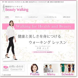 Beauty Walking様